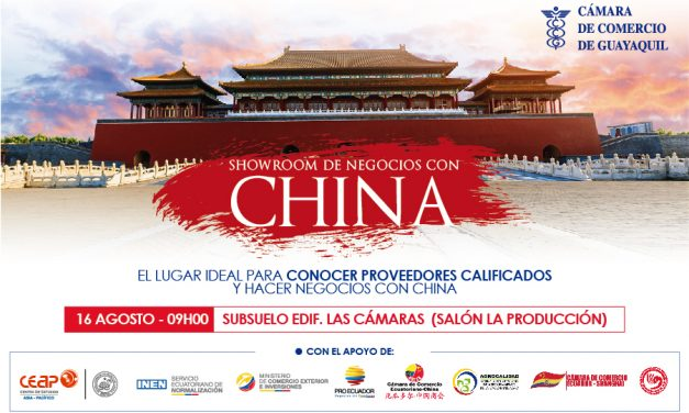 Showroom de negocios con China