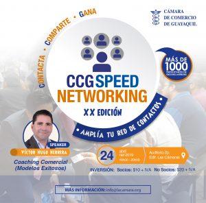 CCG Speed Networking XX Edición @ Guayaquil