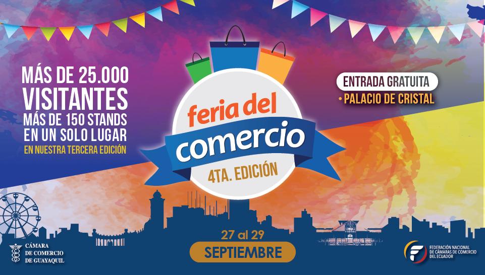 Feria del Comercio 2019